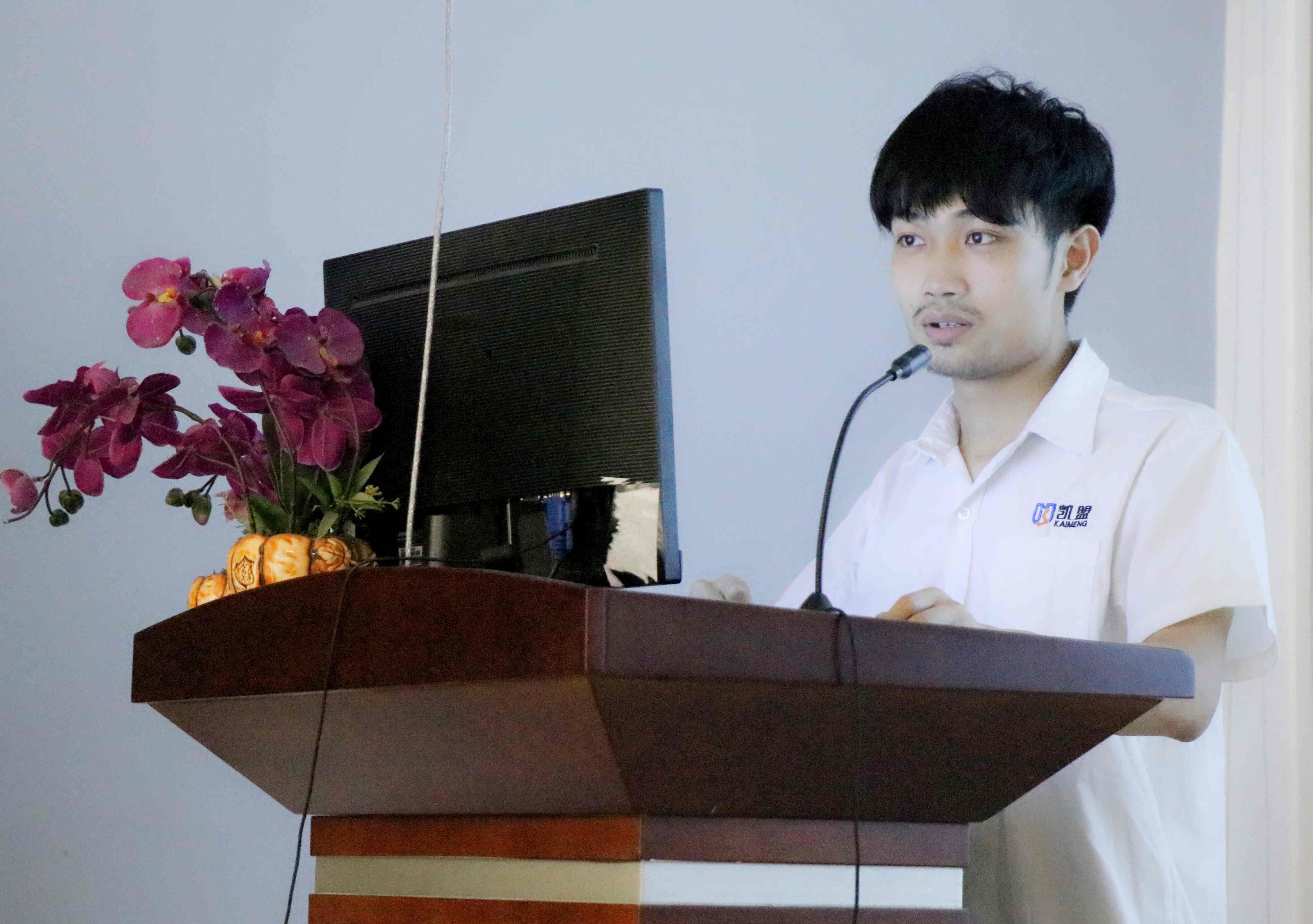 凯盟公司技术部开展技术培训及研讨会