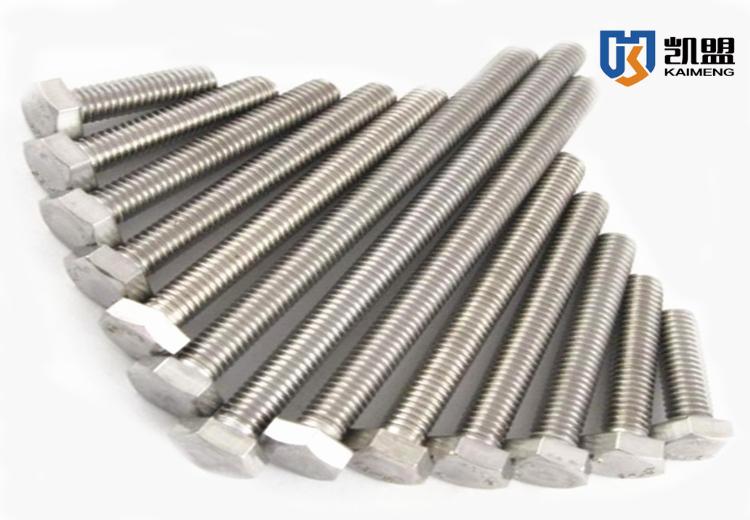 不锈钢304螺丝钝化防锈过48小时盐雾测试