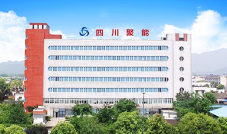 凯盟为四川某核技术公司提供酸洗钝化技术服务