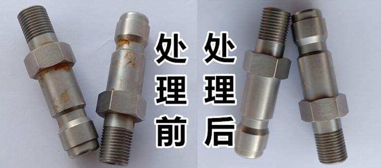不锈钢螺丝通过不锈钢钝化处理达到高盐雾要求