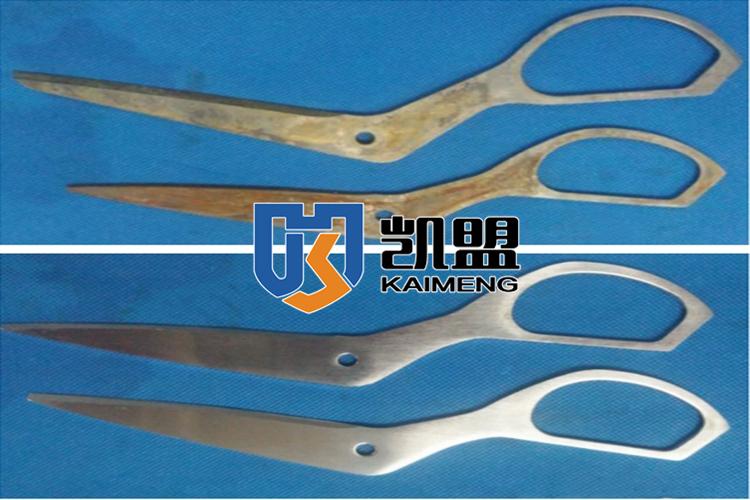 不锈铁钝化液解决420不锈铁剪刀表面锈迹问题